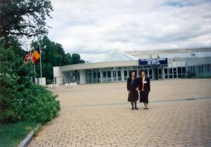 Конгрес по затлъстяване 06,1993
